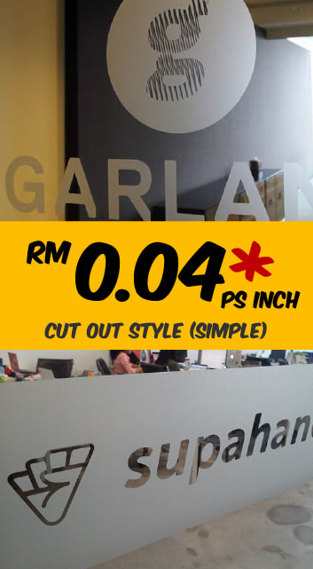 Diecut Frosted Glass Sticker in Malaysia